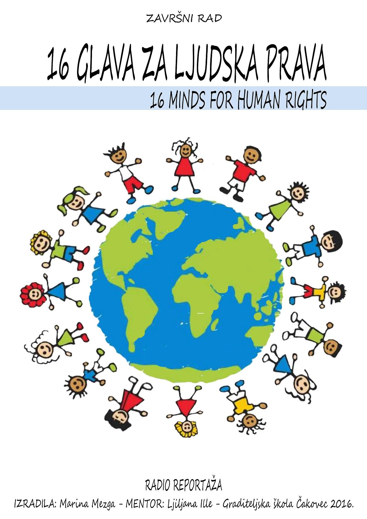 16 glava za ljudska prava